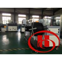 Wholesale steel wire inner single wall corrugated pipe machine from china suppliers