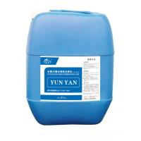 Wholesale High Strength Waterproof Mortar Concrete Sealant For Bathroom / Swimming Pool from china suppliers