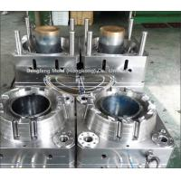 Wholesale Combine Shaft Housing Plastic Molding, Plastic Plate Mould Design & Tooling molding from china suppliers