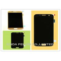 Wholesale Retina Display Samsung S7 LCD Screen And Digitizer Frame LCD Heat Shield from china suppliers