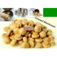 Wholesale Fresh Whole Canned Marinated Mushrooms , Slice Button Mushroom Excellent Taste from china suppliers