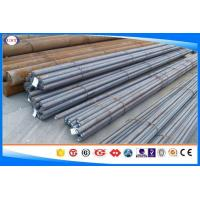 Wholesale EN24 Hot Rolled Steel Bar ,Casing Hardened Alloy Round Bar , Surface Peeled/Polished/Turned, Length as your request from china suppliers