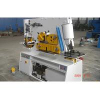 Wholesale Multifunctional Hydraulic ironworker machine Q35Y-15- Hydraulic punching and shearing lathe from china suppliers