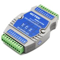 Wholesale UTEK UT-509 RS485 Serial Port Hub With Baud Rate High Up To 115.2Kbps from china suppliers
