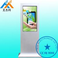 Wholesale 46Inch High Brightness Grade A Screen Outdoor Digital Signage Display IP65 Waterproof For Airport from china suppliers