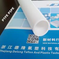 Wholesale nature white virgin PTFE PIPE from china suppliers