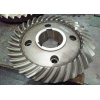 Wholesale Customized Double Helical Gearbox High Precision For JAC Car Part from china suppliers