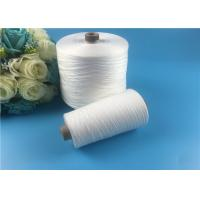Wholesale High Strength Spun Polyester Yarn Polyester Sewing Yarns On Paper Cone 45/2 from china suppliers