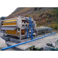 Wholesale Thickener Sludge Dewatering Belt Press Stainless Steel Outer from china suppliers