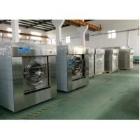 Wholesale Large Capacity Industrial Laundry Machine , Water Efficient Commercial Grade Washer And Dryer from china suppliers