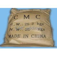 Wholesale Toothpaste Grade CMC Carboxy Methylated Cellulose Thickening Agent from china suppliers