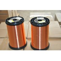Wholesale AWG 12 - 38 Self Bonding Wire UEW / PEW / EIW Thermal Rating 155℃ To 220℃ from china suppliers