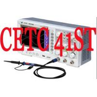 """Wholesale 7"""" TFT LCD Dual Trace Digital Sampling Oscilloscope USB FFT Function from china suppliers"""