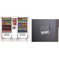 Wholesale Commercial Auto Self-Service Large Vending Machine , shop 24 Automatic Selling Machine from china suppliers