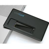 Wholesale cheap credit card USB storage device 1GB 2GB 4GB 8GB 16GB 32GB with colorful print logo from china suppliers