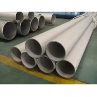 Wholesale Stainless Steel Seamless Pipe, JIS G3459,JIS G3463 SUS304 SUS316L SUS321 Pickled and Annealed. from china suppliers
