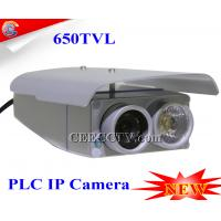 Wholesale Highly Intelligent HD Villa Surveillance PLC IP Camera Villa Monitoring System CEE-PLC-15 from china suppliers