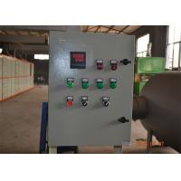 Wholesale Highly Efficient Recyclable Pulp Molding Machine Paper Tray Making Machine from china suppliers