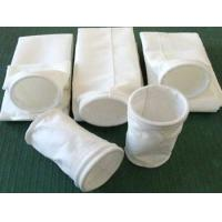 Buy cheap High Performance 100% Dupont Nylon Rope Dust Filter Bag from wholesalers