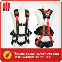 Buy cheap SLB-JE138141B HARNESS (SAFETY BELT) from wholesalers
