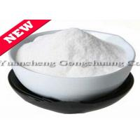 Wholesale Pharmaceutical Intermediate Raw Powder Ademetionine Disulfate Tosylate for Liver Protection from china suppliers
