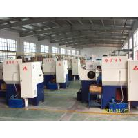 QINGDAO GUOSONG MACHINERY PARTS CO.LTD
