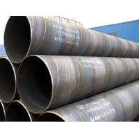 Wholesale welded steel pipe from china suppliers