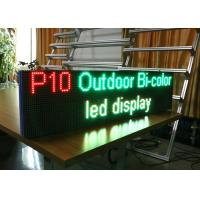 Wholesale 10000 / M2 Bi Color LED Display P10 , RED Green Led Module Outdoor from china suppliers