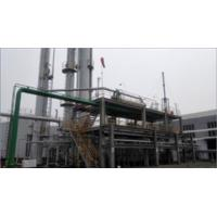 Quality Methyl Acetate Plant supplier for sale