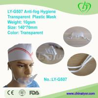 Wholesale Ly-G507 Anti-Fog Hygiene Transparent Plastic Mask for Food Industry from china suppliers