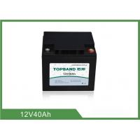 Wholesale Prismatic 12v Ups Battery , Deep Cycle Battery For Solar System from china suppliers