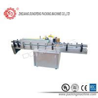 Wholesale Double Sided Self Adhesive Labelling Machine / Labeling Machine With Wet Glue from china suppliers
