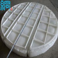 Buy cheap PP Wire Mesh Mist Eliminator from wholesalers