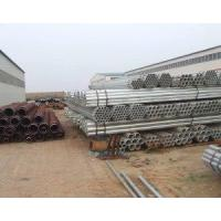 Wholesale Light Weight Galvanized Steel Pipe from china suppliers