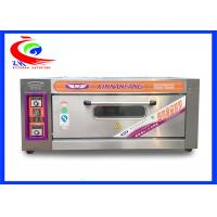 Wholesale Table top stainless steel electric oven with 1 layer double pans bakery equipment from china suppliers