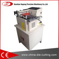 Wholesale Excellent quality and resonable price rubber strip cutting machine from china suppliers