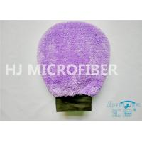 Wholesale Plush Fleece Microfiber Car Cleaning Mitt / Microfibre Super Mitt 100% Handmade from china suppliers