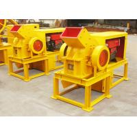 Wholesale CE Small Diesel Engine Crusher Rock Crushing Equipment For Lead - Zinc Mine Ore PCC3040 from china suppliers