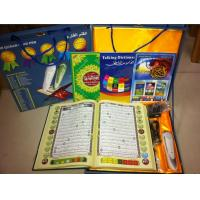 Buy cheap Quran / Arabic Learner 4GB Digital Quran Pen Reader with sound Book from wholesalers