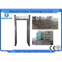 Wholesale 6 Zones Led Screen Walk Through Metal Detector With High Density Wood Door Panel from china suppliers