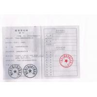 Ninghai Tianjiao Silicone&Plastic Products Factory Certifications