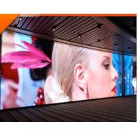 Wholesale Digital Acrylic 360 Degree LED Display 4mm 2mm Pixel For Shopping Mall from china suppliers
