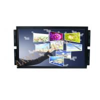 Wholesale Wall Mounting IR Touch Screen Monitor  from china suppliers