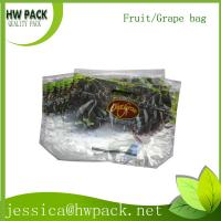 Wholesale plastic materials fruit  and vegetable packing bag from china suppliers