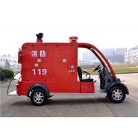Wholesale Battery Powered 2 Seater Electric Fire Truck With Curtis Controller For Fire Fighting from china suppliers