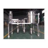 Wholesale Flexible Shaft Grinding Hammer Mill Pulverizer Machine Button Control from china suppliers