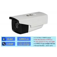 Wholesale 5MP Full HD Starlight Cctv Camera Night Vision Color Pictures H 265 Ip Camera Outdoor from china suppliers