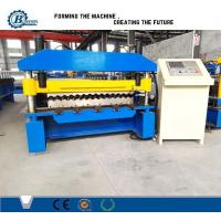 Wholesale 18-76-836 Galvanized Metal Roofing Panel Machine / Steel Corrugated Sheet Roll Forming Machine from china suppliers