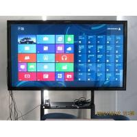 Wholesale 65 Inch Floor Standing Touch Screen Computer , All In One Touch Screen TV from china suppliers