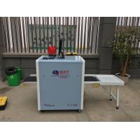 Wholesale Multilingual Operation Luggage X Ray Machine For Metro Station 503*303mm Tunnel Size from china suppliers